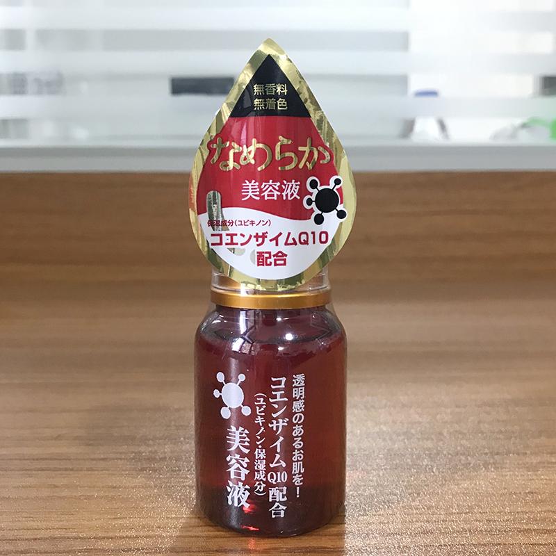 daiso 大创植物精华美容液 4997770106437