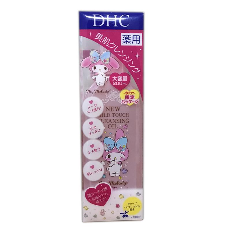 DHC 卸妆水限定款200ml粉 451141330846