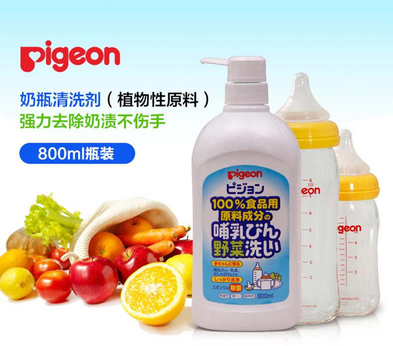 贝亲奶瓶清洗剂 49025081211323