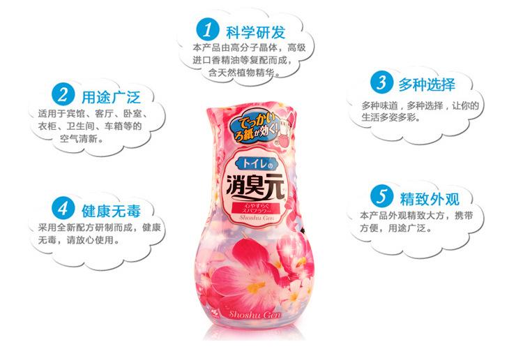 小林空气清新剂  白桃味 4987072029640