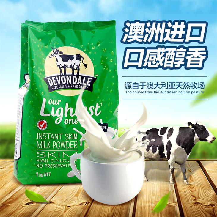 澳洲德運脫脂奶粉 9300639999005