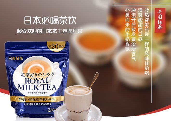 日東奶茶(散粉裝)280g 4902831508334