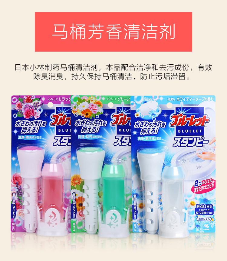 马桶花清洁剂 粉色 4987072038659
