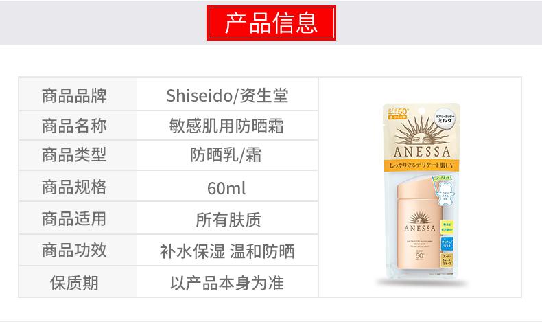 安耐曬兒童款(粉金色)60ml 清爽型 490187208