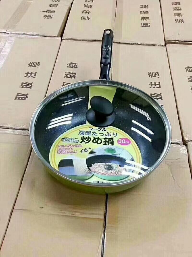 麥石鍋30cm(煤氣專用) 4972603090763